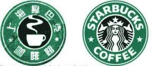 Xingbake logo disputed by Starbucks as blatant piracy